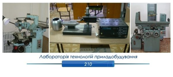210_55-600x267