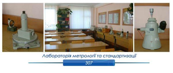 306_55-600x255