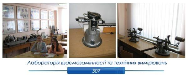 307_55-600x262