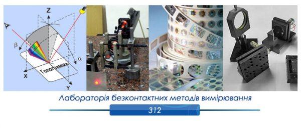 312_55-600x255