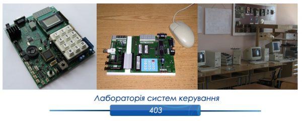 403_55-600x255