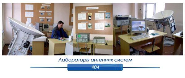 404_55-600x255