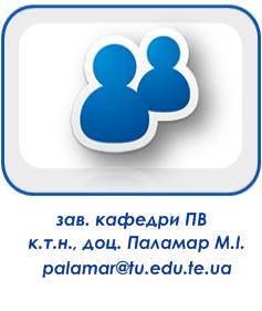 palamar1
